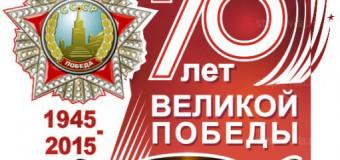 АНОНС! XIX традиционный кросс по Боровскому кургану, посвященный 70-й годовщине Победы в Великой Отечественной войне. 8 мая 2015г.