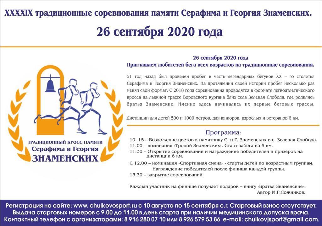 IMG-20200831-WA0001